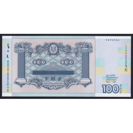 100 hryven 2018
