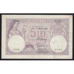 5 lei 1920