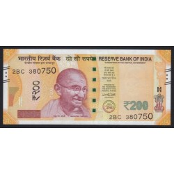 200 rupees 2017