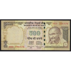 500 rupees 2014