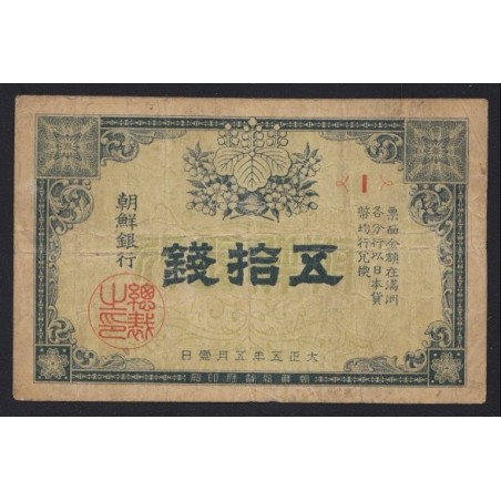 50 sen 1916 - Bank of Chosen