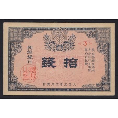 10 sen 1916 - Bank of Chosen