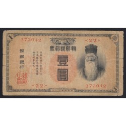 1 yen 1911 - Bank of Chosen