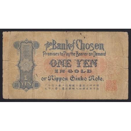 1 yen 1911 - Bank of Chosen