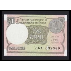 1 rupee 2016