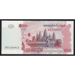 500 riels 2004