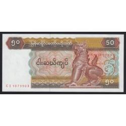 50 kyats 1994