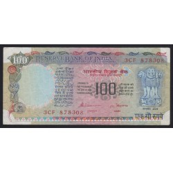 100 rupees 1991