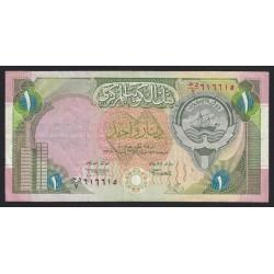 1 dinar 1992