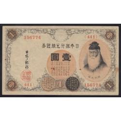 1 yen 1916