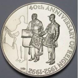 50 pence 1992 - Reign anniversary of II. Elisabeth