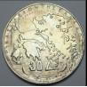 30 drachmai 1963