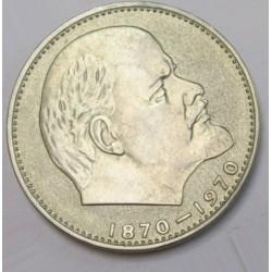 1 ruble 1970 - Lenin was born 100 years ago