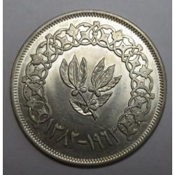 1 rial 1963