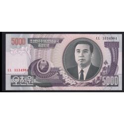 5000 won 2006