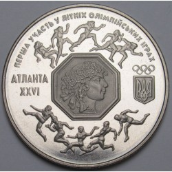 200,000 karbovantsiv 1996 PP - Atlanta Olympics