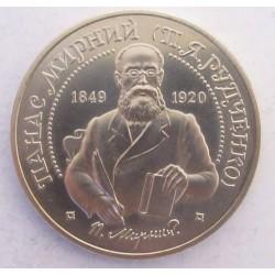 2 hryvni 1999 PP - Panas Myrny