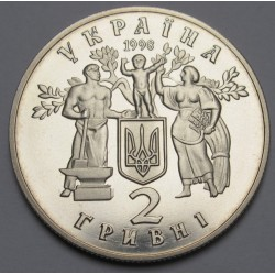 2 hryvni 1998  - 80th anniversary  of The Declaration of Independence