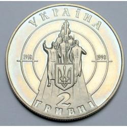 2 hryvni 1998  - Kruty battle