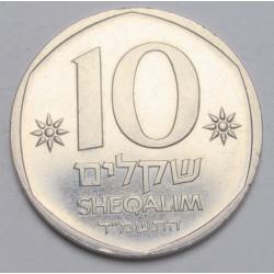 10 sheqalim 1984 - Theodor Herzl