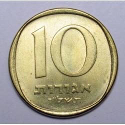 10 agorot 1974