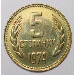 5 stotinki 1974