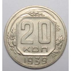 20 kopeks 1939