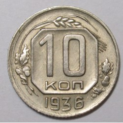 10 kopeks 1936