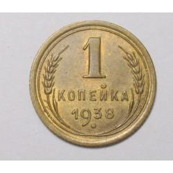 1 kopek 1938