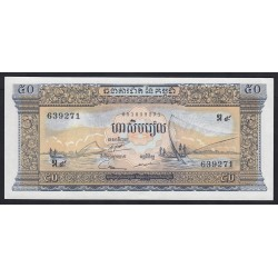 50 riels 1972
