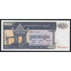 100 riels 1972