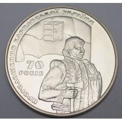 2 hryvni 2009 - Ukrán állam újraalakulása