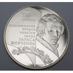 5 hryven 2011 - Taras Shevchenko-díj