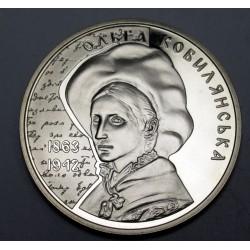 2 hryvni 2013 - 150 éve született Olha Kobylianska írónõ