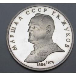 1 rubel 1990 PP - Zhukov