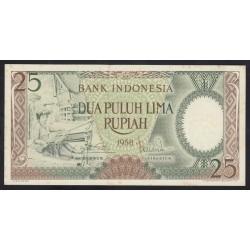 25 rupiah 1958