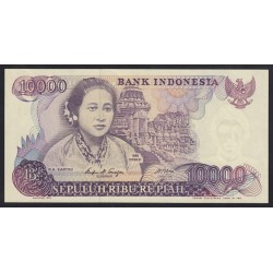 10000 rupiah 1985