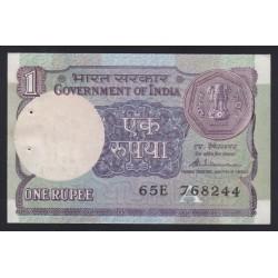 1 rupee 1986