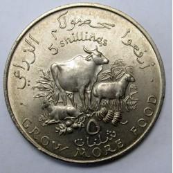 5 shillings 1970 - FAO