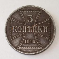 3 kopeks 1916 A