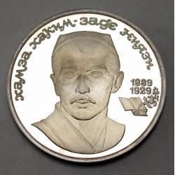 1 rubel 1989 - Hamza Hakimzade Niyazi