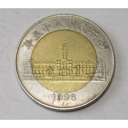 50 yuan 1996 Presidental Palace