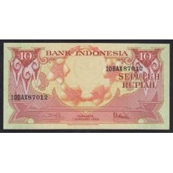 10 rupiah 1959