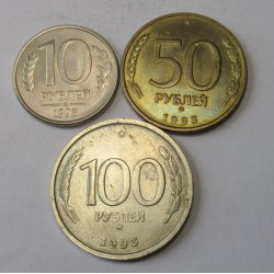10-50-100 rubel 1993 set