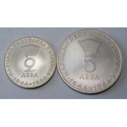 2-5 leva 1964 Georgi Dimitrov BU+PP