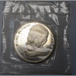 1 rubel 1990 PP Janis Rainis