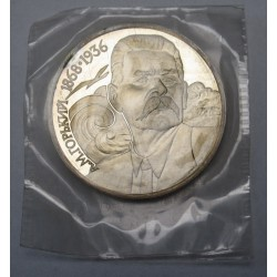 1 rubel 1988 PP Makszim Gorkij