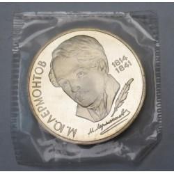 1 rubel 1989 PP Mikhail Lermontov
