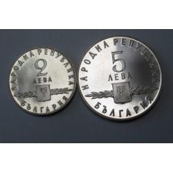 2-5 leva 1963 BU+PP - 1100th anniversary of the Slavic abc