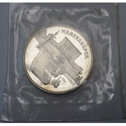 5 rubel 1990 PP Jerevan museum